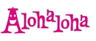 cocomag_alohaloha_logo.jpg